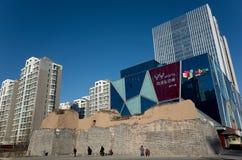 Den Datong Ming stadsväggen fördärvar fyrkanten Royaltyfri Bild
