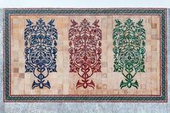 den dekorativa islamiska mosaikmuslimen smyckar väggen Fotografering för Bildbyråer