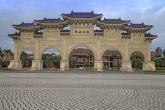Den dekorerade valvgången av Chiang Kai-shek Memorial Hall Arkivbild