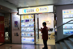 Den digitala telekomen shoppar i Hong Kong Royaltyfria Foton