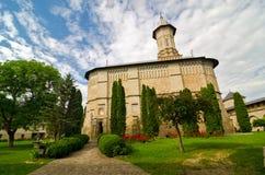 Den Dragomirna kloster, Rumänien Royaltyfria Bilder