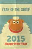 den extra illustratören för formatet för Adobekorteps inkluderar nytt år Arkivbilder