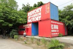 Den färgrika behållaren på ingången av det redtory idérikt parkerar, den guangzhou staden, porslin arkivbild