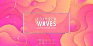 Den fluid lutningen formar sammansättning Vätskefärgbakgrundsdesign Designaffischer också vektor för coreldrawillustration royaltyfri illustrationer