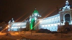Den flyg- sikten f?r jordbruks- slott p? invallningen av Kazanka n?ra Kreml, Kazan, Ryssland Den jordbruks- slotten  royaltyfri bild