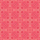 Den fodrade för modellbakgrund för vågor sömlösa illustrationen i rödaktiga rosa färger tonar stock illustrationer