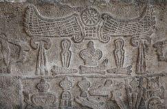 Den forntida marmorn i Kayseri arkeologimuseum. Royaltyfri Foto