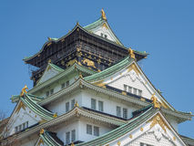 Den främre sikten av Osaka Castle arkivbild