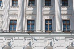 Den gamla herrgården av det 18th århundradet - det Pashkov huset För närvarande det ryska statliga arkivet i Moskva Arkivfoton