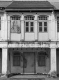 Den gamla staden shoppar byggnader Fotografering för Bildbyråer
