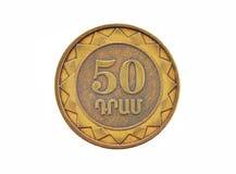 Den gammala armenier myntar Royaltyfria Bilder