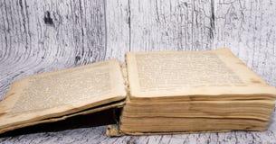den gammala boken öppnar Royaltyfri Foto
