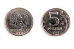 Den gammala ryssen myntar fem roubles Royaltyfri Foto