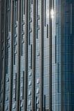 Den glass fasaden av Chongqing Publishing House Fotografering för Bildbyråer