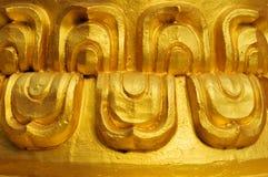 Den guld- grunden av pagoden Fotografering för Bildbyråer