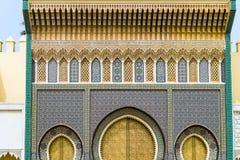 Den guld- porten av slotten i fez Royaltyfri Fotografi
