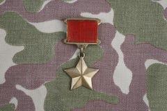 Den guld- stjärnamedaljen är en special gradbeteckning som identifierar mottagare av titelhjälten i Sovjetunionenet på sovjetisk  royaltyfri foto
