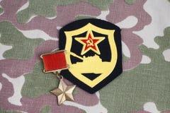 Den guld- stjärnamedaljen är en special gradbeteckning som identifierar mottagare av titelhjälten i Sovjetunionenet på sovjet och fotografering för bildbyråer