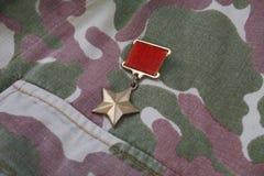 """Den guld- stjärnamedaljen är en special gradbeteckning som identifierar mottagare av titeln \ """"hjälten \"""" i Sovjetunionenet på so fotografering för bildbyråer"""