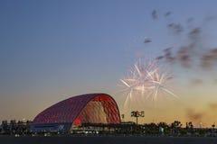 Den härliga Anaheim regionala Intermodal transportmitten Royaltyfri Foto