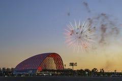 Den härliga Anaheim regionala Intermodal transportmitten Royaltyfri Fotografi