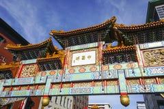 Den härliga porten till kineskvarteret i Washington DC - WASHINGTON DC - COLUMBIA - APRIL 7, 2017 Royaltyfria Bilder