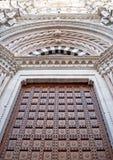 Den härliga stora porten av kupolen Arkivbild