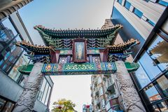DEN HAAG CHINA TOWN STREET GATE ON A DAY Royalty Free Stock Image
