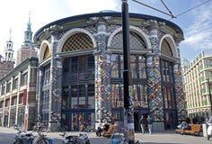 Den Haag, Netherlands Stock Images