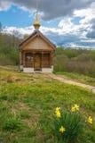 Den heliga våren av dagen för St Leonty Mikhailovsky på våren, 05 Royaltyfri Fotografi