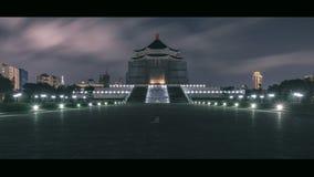 Den historiska Chiang Kai-shek Memorial Hall arkivfoton
