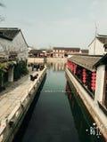 den historiska staden av Dangkou royaltyfri foto