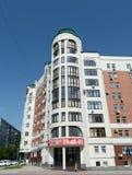 Den hotell`-Alisa `en i Barnaul Royaltyfria Foton
