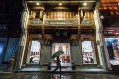 Den Huangshan Tunxi staden, Kina - gator och shoppar av den gamla staden Huangshan Arkivfoto