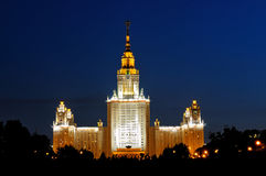Den huvudsakliga byggnaden av den Moscow delstatsuniversiteten Fotografering för Bildbyråer