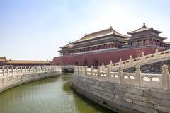 Den imperialistiska slotten, Peking, Kina arkivfoto