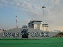 Den internationella hamnstaden Sochi, Ryssland Royaltyfri Foto