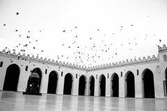 Den islamiska konsten Royaltyfria Foton