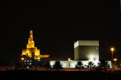 Den islamiska mitten och QCBEN arkivfoto