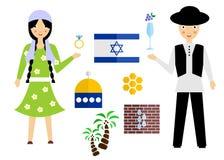 Den Israel uppsättningen Arkivbild