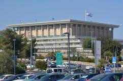 Den israeliska parlamentbyggnaden i Jerusalem, Israel Royaltyfri Fotografi