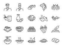 Den japanska matlinjen symbol ställde in 2 Inkluderade symbolerna som sushi, sashimien, makien, sushirulle, Tonkatsu och mer royaltyfri illustrationer