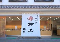 Den japanska traditionella sötsaken shoppar Kanazawa Arkivfoto