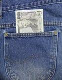 Den japanska yen i jeans stoppa i fickan, yen 10.000 Arkivbild