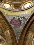 Den Jerusalem helgedomen begraver fragmentet av Catholiconen 2012 Arkivbild