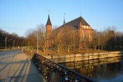 Den Kenigsberg domkyrkan är det huvudsakliga symbolet av staden Royaltyfri Bild