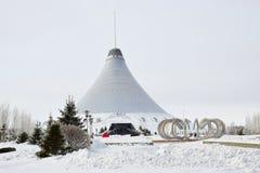 Den KHAN SHATYR underhållningmitten i Astana/Kasakhstan Arkivfoto