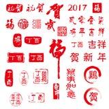 Den kinesiska beståndsdelen för nytt år Royaltyfria Foton