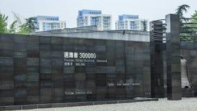 den kinesiska dagen glömmer att det minnes- minnet nanjing för llmassakern egeer aldrig s Fotografering för Bildbyråer