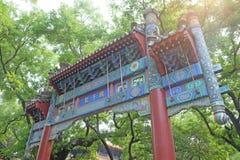 Den kinesiska forntida valvgången tjänade som som ingången till den imperialistiska högskolan Guozijian för den turist- fläcken Arkivbild